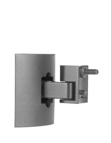 Bose UB 20S - bracket